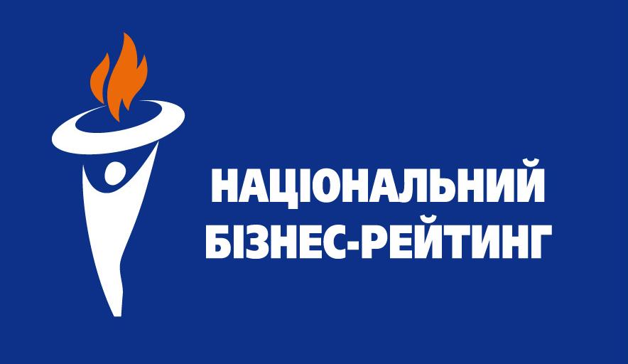 """КНП """"Черкаський районний центр ПМСД"""" – лауреат Національного бізнес-рейтингу в Україні"""