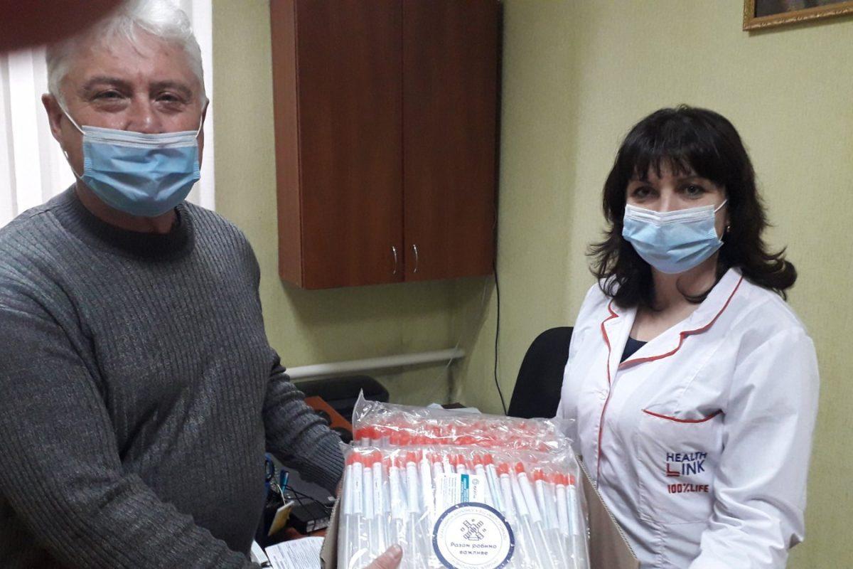 "Дякуємо БО ""Благодійний фонд МХП – Громаді"" за благодійну допомогу"